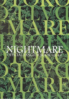 NIGHTMARE/DATE OTOKO(伊達漢)Vol.4★106070226
