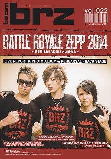 BREAKERZ/team brz vol.022☆106070376