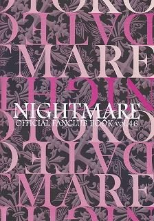 NIGHTMARE/DATE OTOKO(伊達漢)Vol.4★106070428