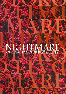 NIGHTMARE/DATE OTOKO(伊達漢)Vol.4☆106040426