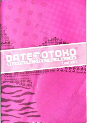 NIGHTMARE/DATE OTOKO(伊達漢)Vol.2★106000399