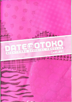 NIGHTMARE/DATE OTOKO(伊達漢)Vol.2★106000399