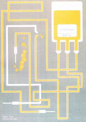 Plastic Tree/Sickroom Karte:09★106050109