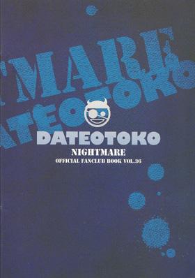 NIGHTMARE/DATE OTOKO(伊達漢)Vol.3☆106020099