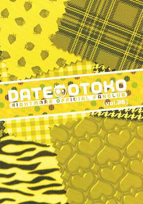 NIGHTMARE/DATE OTOKO(伊達漢)Vol 2★106050360