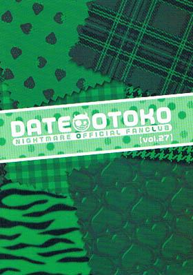NIGHTMARE/DATE OTOKO(伊達漢)Vol 2★106050361