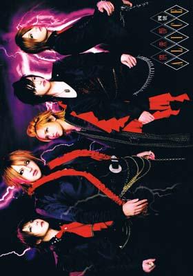 Alice Nine/倶楽部ALICE 四號.☆106050085