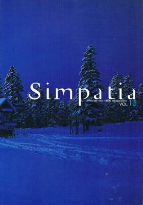 La'cryma Christi/Simpatia Vol.☆106050261