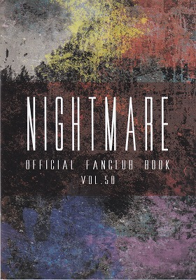 NIGHTMARE/DATE OTOKO(伊達漢)Vol.5★106070757