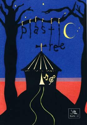 Plastic Tree/Sickroom Karte:11☆106050210
