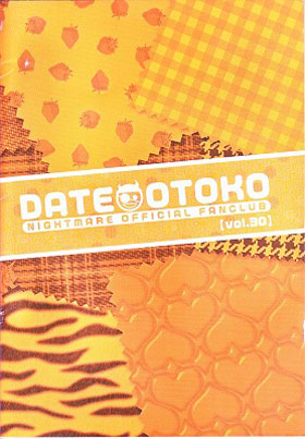 NIGHTMARE/DATE OTOKO(伊達漢)Vol.3☆106000400