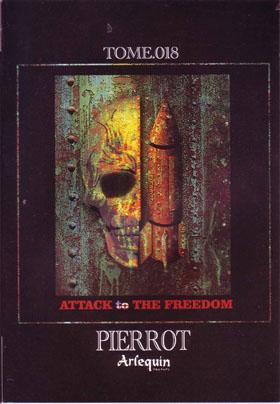 PIERROT/Arlequin Vol.18☆106070157