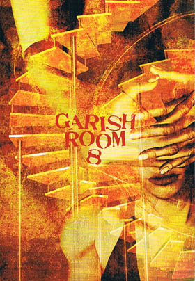 the GazettE/GARISH ROOM 8☆106050373