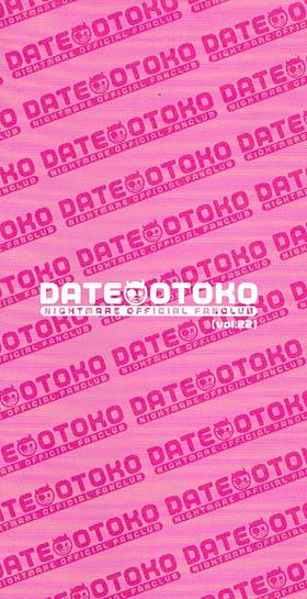 NIGHTMARE/DATE OTOKO(伊達漢)Vol 2☆106050356