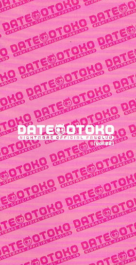 NIGHTMARE/DATE OTOKO(伊達漢)Vol 2☆106050356