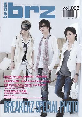 BREAKERZ/team brz vol.023☆106070490