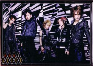A9 (Alice Nine)/倶楽部ALICE 七號.☆106000359