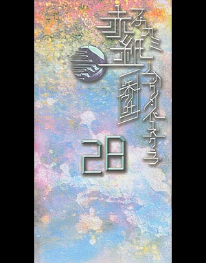MUCC/赤紙 Vol.28☆106050161