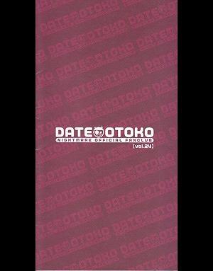 NIGHTMARE/DATE OTOKO(伊達漢)Vol 2★106050358