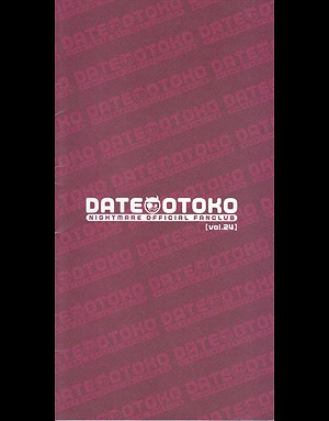 NIGHTMARE/DATE OTOKO(伊達漢)Vol 2★106050358