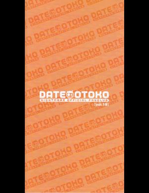 NIGHTMARE/伊達漢 Vol 19☆106050098
