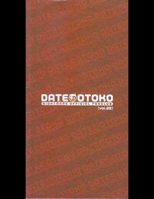 NIGHTMARE/DATE OTOKO(伊達漢)Vol 2☆106050357