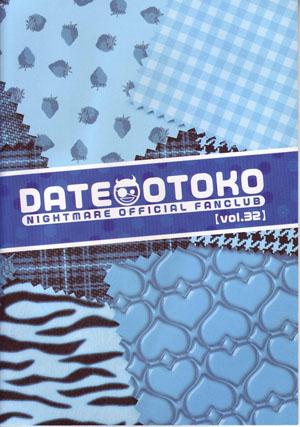 NIGHTMARE/DATE OTOKO(伊達漢)Vol.3★106070001