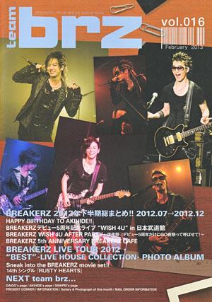 BREAKERZ/team brz vol.016★106040314