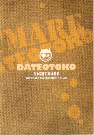 NIGHTMARE/DATE OTOKO(伊達漢)Vol.3★106040150