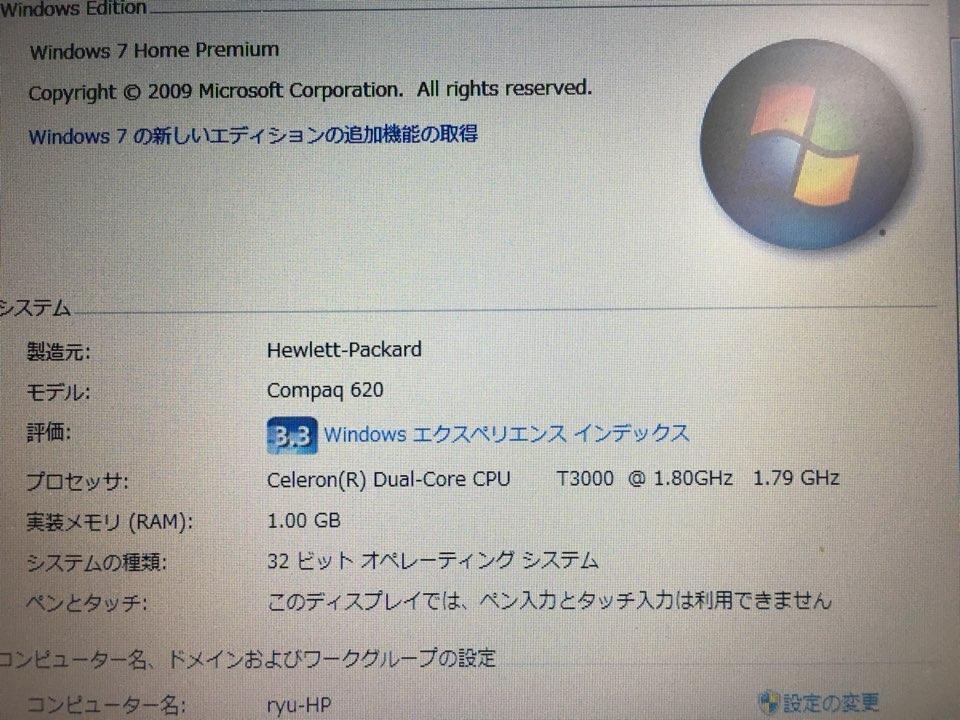 [美品1円] HP ノートPC Compaq 620 DualCore win7 スーパーマルチDVD 15インチ画面搭載_画像3