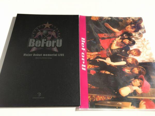 BeForU/ビーフォーユー ツアーパンフ写真集(南さやかEdition)/クリアファイル付/美品!!/南さやか
