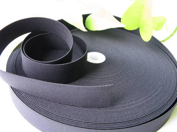 【まとめてお得/新品】手芸/平ゴム/プロ仕様/黒/30mm×1.5m_発送の際には、紙板に巻きます