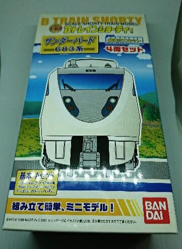 【新品】Bトレ サンダーバード 683系 4両セット