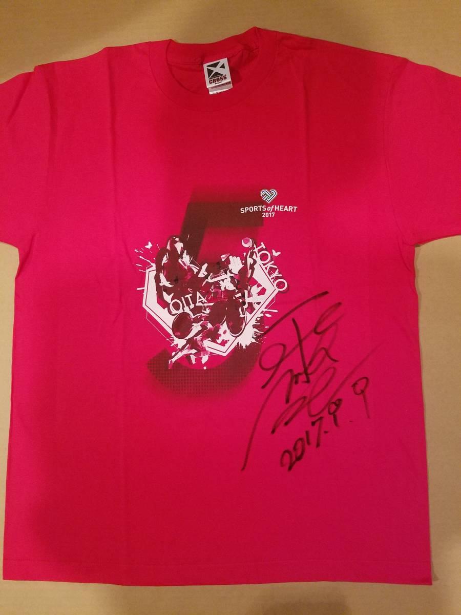 [チャリティ]TEEさん、サイン入りSOH公式Tシャツ(M) rfp1118