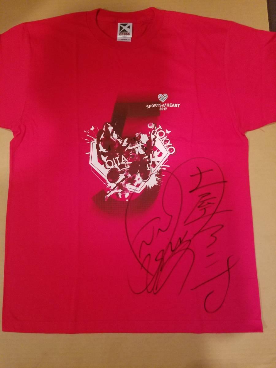 [チャリティ]土屋アンナさん、サイン入りSOH公式Tシャツ(M) rfp1118