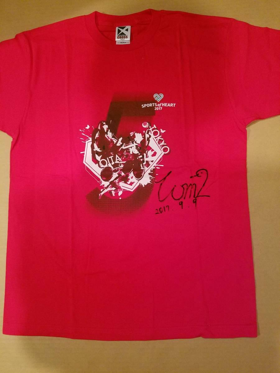 [チャリティ]藤田富さん、サイン入りSOH公式Tシャツ(M) rfp1118_画像1