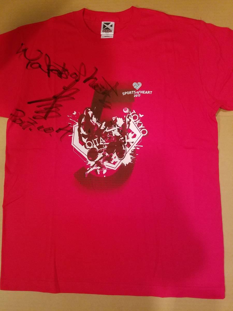 [チャリティ]WATARUさん、サイン入りSOH公式Tシャツ(M) rfp1118_画像1