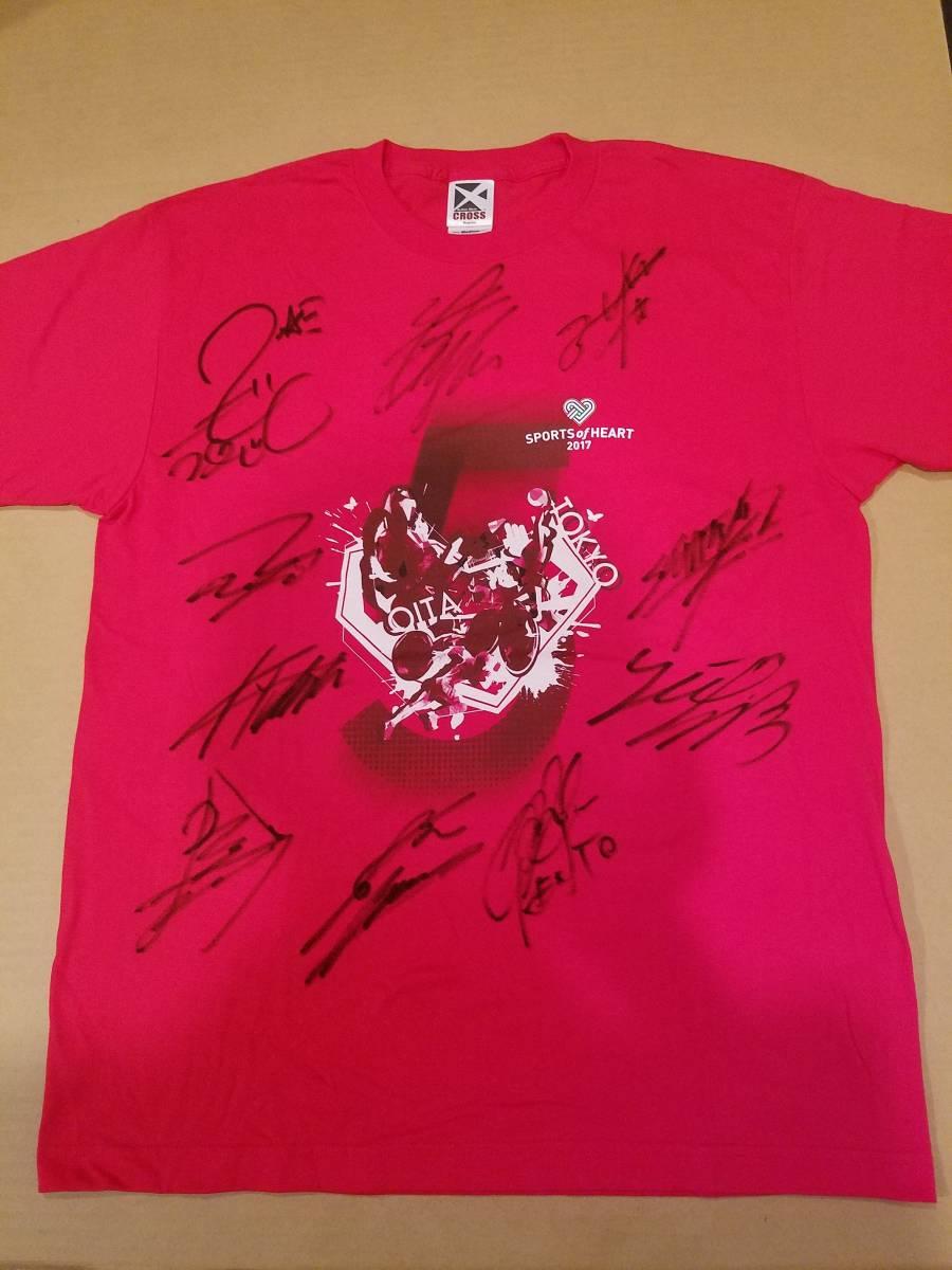 [チャリティ]BOYS AND MENさん、サイン入りSOH公式Tシャツ②(M) rfp1118
