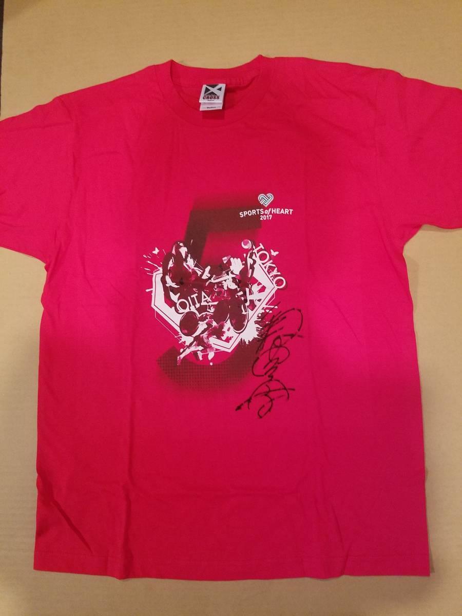 [チャリティ]釈由美子さん、サイン入りSOH公式Tシャツ(M) rfp1118