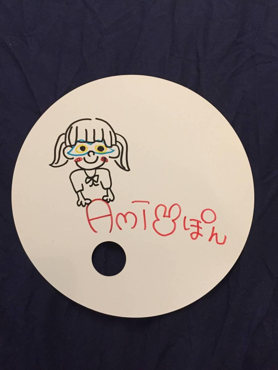 【処分品】内山あみ うちわサイン KAGAJO☆4S ロッカジャポニカ