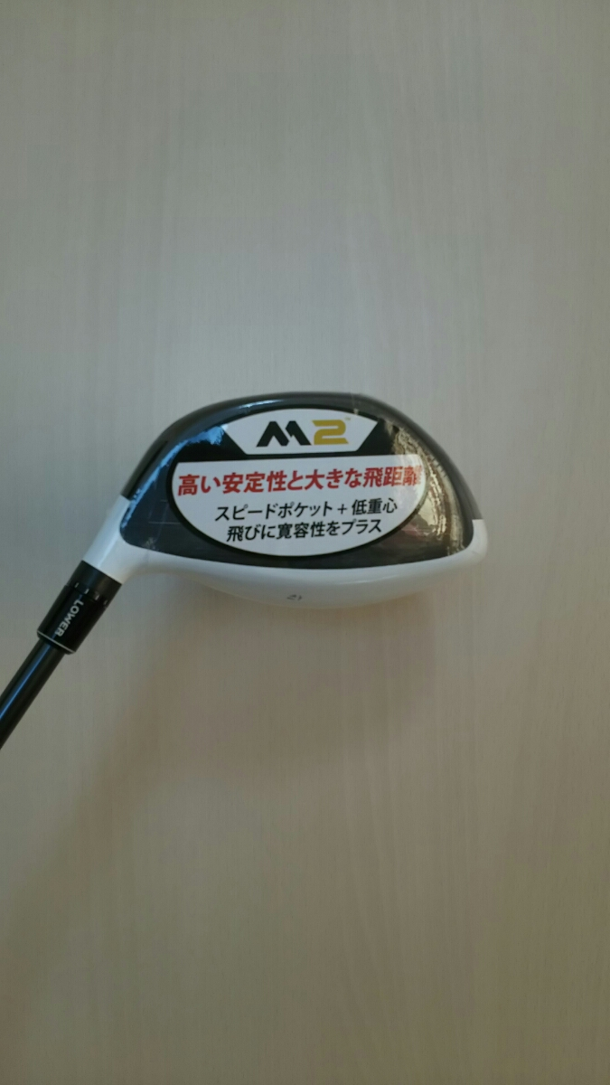 テーラーメイド M2ドライバー 10.5° 純正カーボン TM1-216 (SR) 日本仕様 新品 送料無料