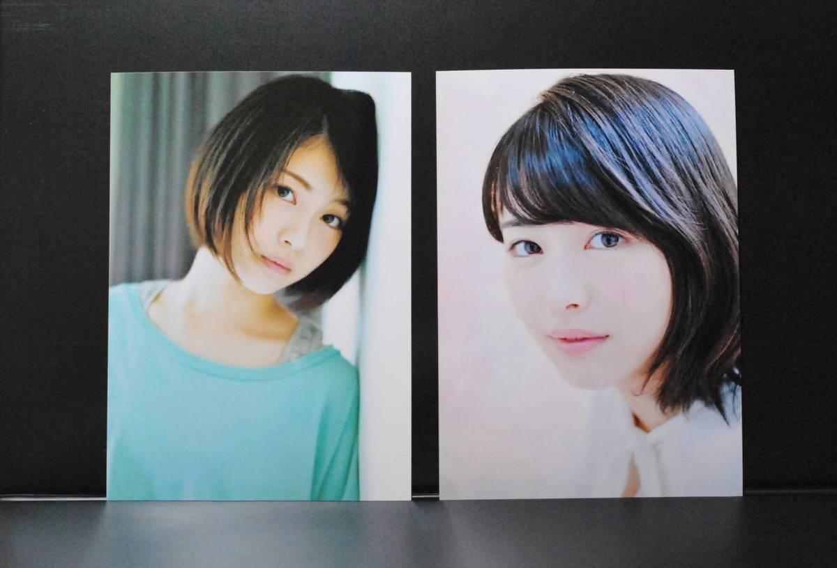 ☆浜辺美波☆ 生写真3枚です。 あの日見た花の名前を僕達はまだ知らない 君の膵臓をたべたい 亜人