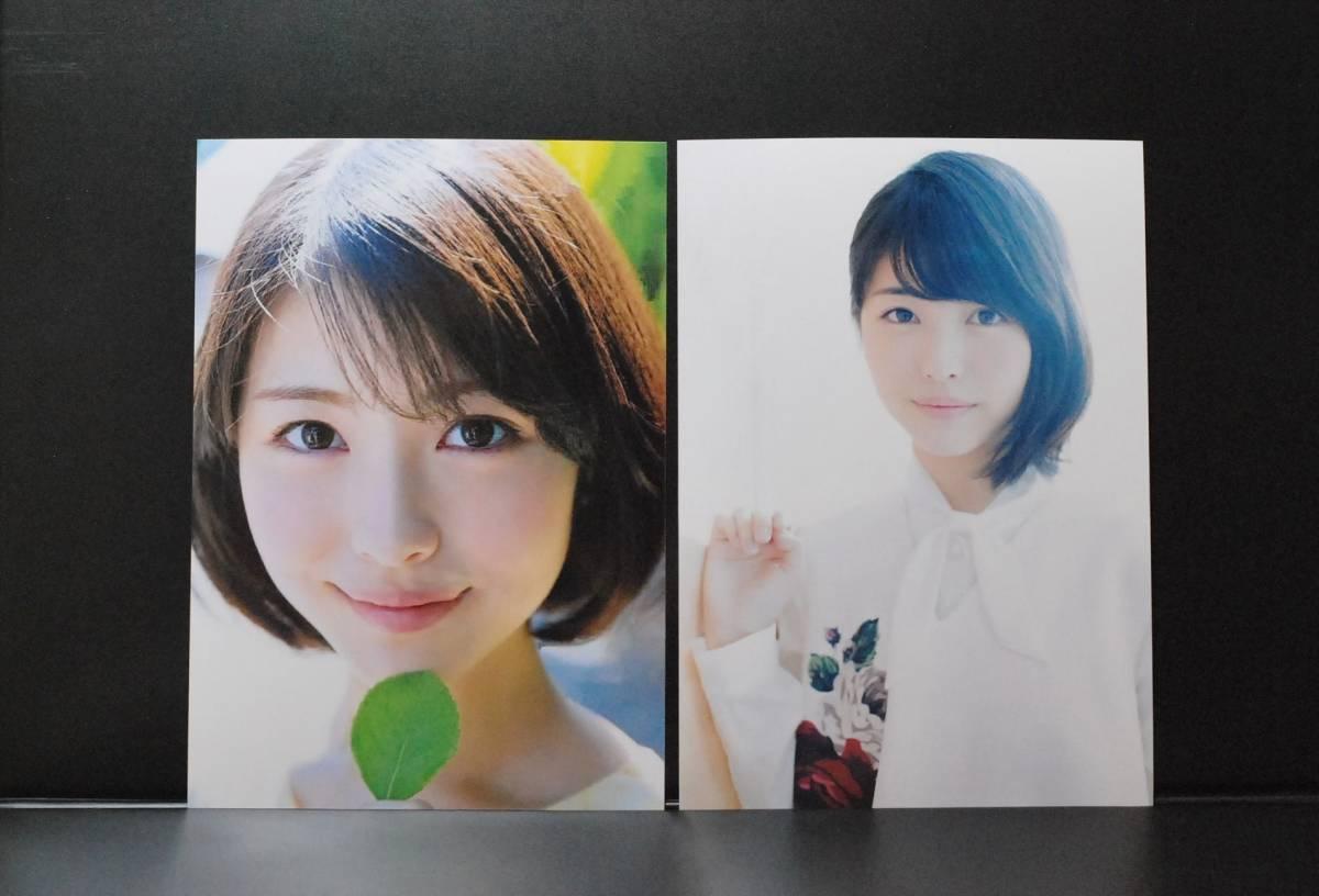 ☆浜辺美波☆ 生写真3枚です。 あの日見た花の名前を僕達はまだ知らない 君の膵臓をたべたい 亜人 咲-Saki-