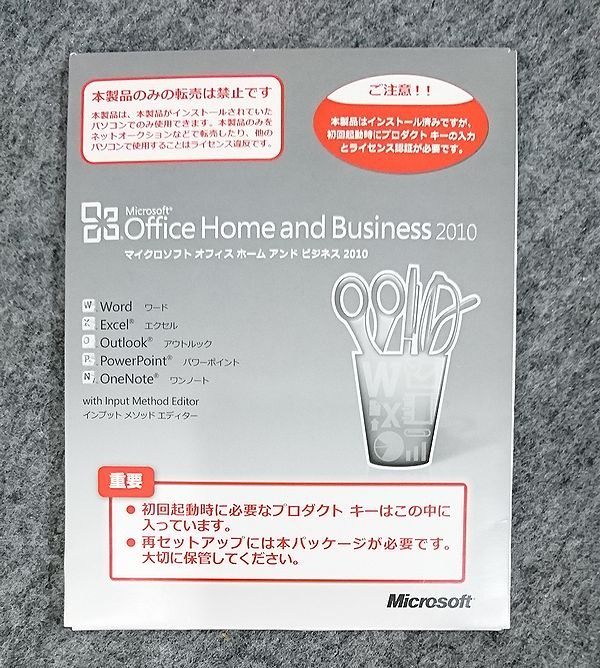 Office Home and Business 2010 WORD EXCEL POWERPOINT Microsoft