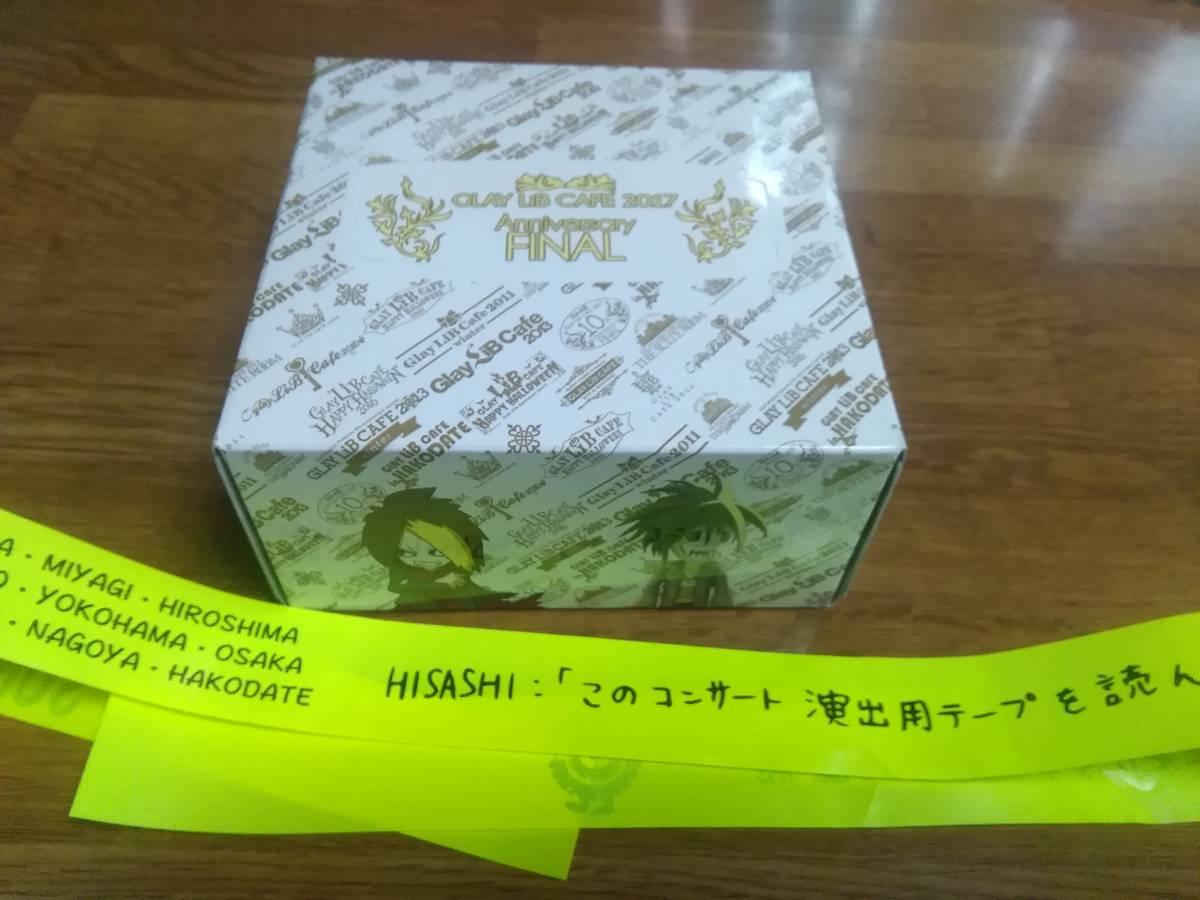 LiB CAFE 2017 HISASHI Box ティッシュ カラーテープSUMMER DELICS 非売品