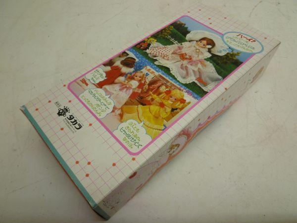 KL259 タカラ かわいい リカちゃん デラックスドレス 2代目 デッドストック 当時物・B_画像2