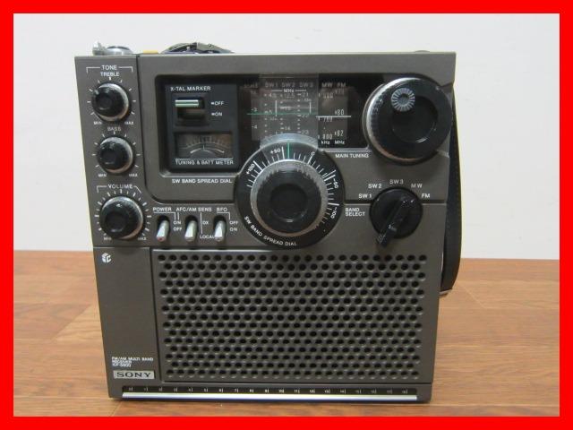 SONY スカイセンサー ラジオ ICF-5900/ソニー/レトロ/ジャンク扱い#AZ230