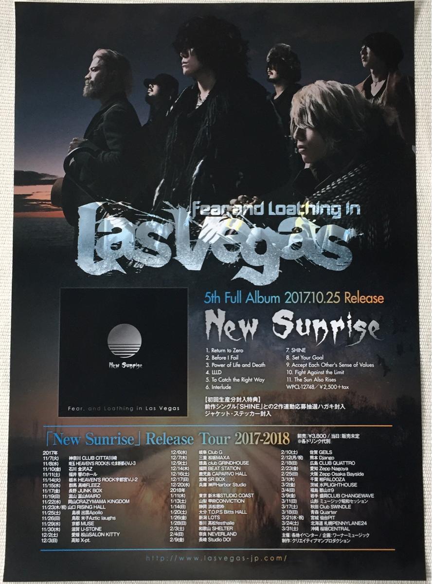 Fear,and Loathing in Las Vegas New Sunrise B2告知ポスター筒代込☆フィアーアンドロージングインラスベガスニューサンライズCDアルバム