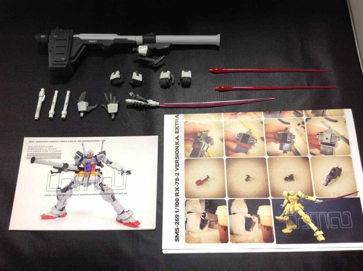 1/100 RX-78-2 ガンダム SMS社製エクストラフィット ガレージキット改造パーツ 塗装完成品_画像3