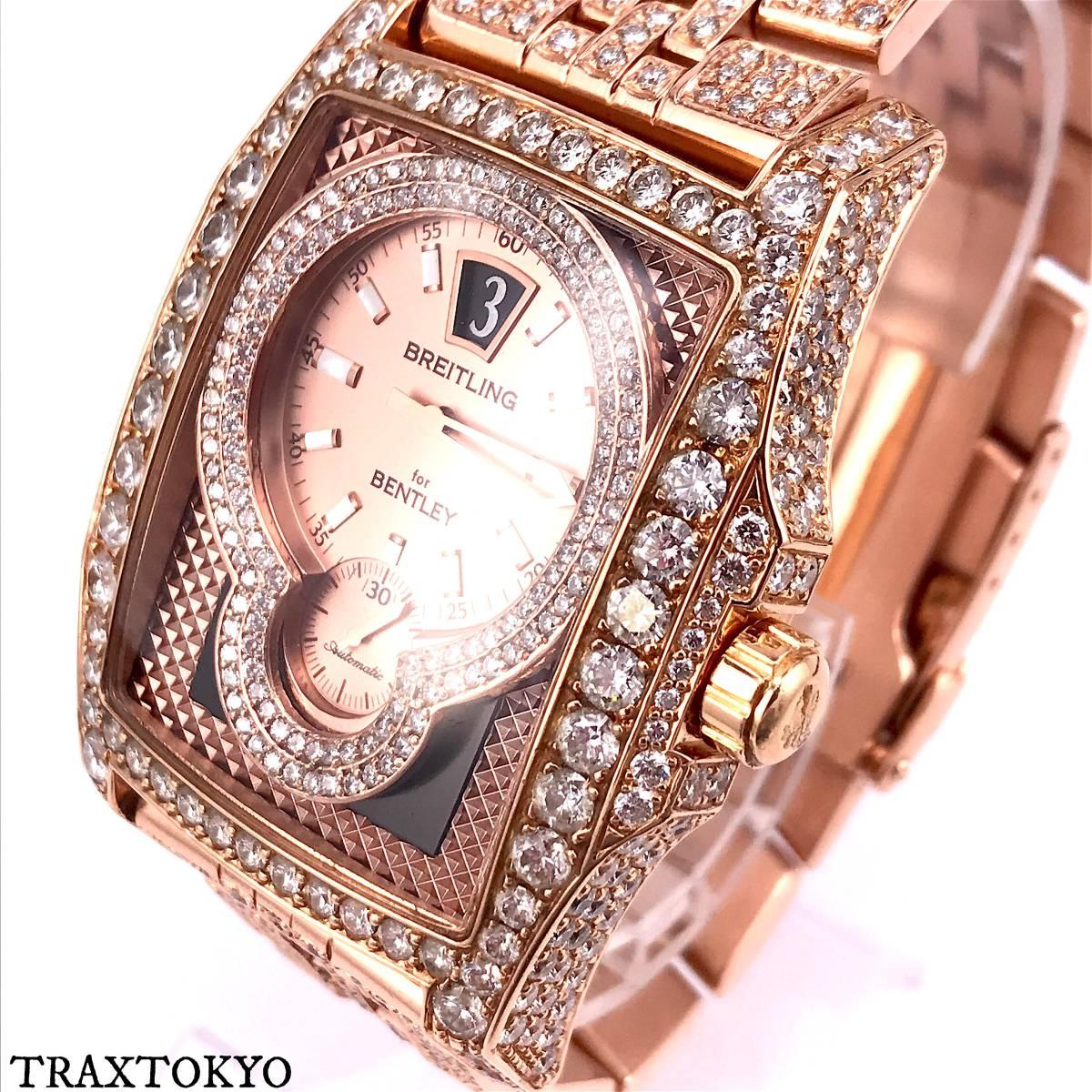 ブライトリング BREITLING ベントレー フライングB R28362 ピンクゴールド ダイヤモンド 美品 メンズ traxtokyo_画像8
